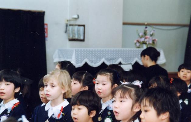 Childhood in Japan from the perspective of Slovak girl
